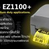 GoDEX EZ1100Plus สุดยอด เครื่องพิมพ์บาร์โค้ด ขายดีของยุค