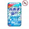 กระปุกหอมไล่ยุงและแมลงชนิดเม็ดเจลไข่มุก Bapona Insect Repellent Pearl (Aqua Soap)
