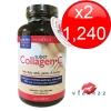 (แพคคู่ ราคาพิเศษ) Neocell Super Collagen + C Type 1 & 3 250 เม็ด x 2 กระปุก คอลลาเจนชนิดดูดซึมง่าย เพิ่มความเต่งตึง พร้อม Vitamin C ให้ผิวขาวใส ประกาย
