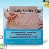 L-Healty Coffee Plus+ เร่งเผาผลาญไขมัน