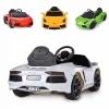 รถแบตเตอรี่พร้อมรีโมทบังคับ Lamborghini Aventador LP700 6V Battery-Powered Ride-On (White)