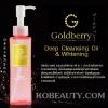 Goldberry Deep Cleansing Oil & Whitening / โกลด์เบอร์รี่ ดีพ คลีนซิ่ง ออยล์ แอนด์ ไวท์เทนนิ่ง