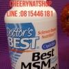วิตามินกินแล้วสวย ข้อต่อแข็งแรงDoctor's Best Best MSM 1,500 mg 120 Tablets บำรุงน้ำหล่อเลี้ยงข้อต่อ