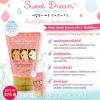 แคธี่ ดอลล์ สวีทดรีม วอเตอร์ สแปลช เอสเซนต์ วิทแอล-กลูต้าไธโอน ขนาด 30 กรัม / Cathy Doll Sweet Dream Water Splash Essence with L-Glutathione