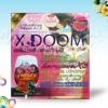 x3 doom น้ำผลไม้ อกอึ๋ม หน้าอกใหญ่ อกฟูรูฟิต