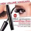 มาสคาร่า มิสทิน/มิสทีน ไฮ วอลลุ่ม / Mistine Mascara Hight Volume Mascara