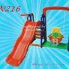 สไลเดอร์ ชิงช้า แป้นบาส รุ่นLN 216