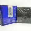 (ราคาเต็ม 600.- ลด 40%) Kose Seikisho Facial Soap Refill 120 g. สบู่ดำ โคเซ่รีฟิว ประหยัดกว่า
