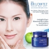 Faris Brillantez White Energy Cream / ครีมบำรุงผิวหน้าเพื่อสีผิวเรียบเนียน ฟาริส บรียังเต