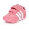 รองเท้าสุดนุ่มสำหรับเบบี๋ Adidas Dragon L2W Crib - Pink (UK3)
