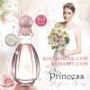 น้ำหอมสเปรย์ มิสทีน มาย พริ้นเซส / Mistine My Princess Perfume Spray