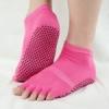 ถุงเท้าโยคะ YKA80-24-1 โปรโมชั่น 2 คู่ 499 บาท