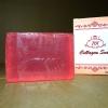 สบู่คอลลาเจน (Collagen Soap)