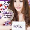 Gluta Colla Frosta ราคาถูกที่สุด ใน 3 โลก