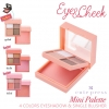 Cutepress Eye and Cheek Mini Palette คิวเพรส อาย แอนด์ ชีค มินิ พาเลท
