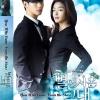 """DVD-ซีรี่ย์เกาหลี You Who Came From The Star ซับไทย R-U-Indy 7 DVD-จบค่ะ """"คิมซูฮยอน"""""""