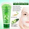 Morrin Clay Masque Treatment มอรีน เฟเชียล เคลย์ ทรีทเมนท์