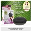 สไบนาง สบู่แอคเน่ สผมสารสกัดจากผลไม้ / Sabainang Acne Soap with Fruit Extract