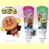 ยาสีฟันผสมฟลูออไรด์สำหรับเด็ก Lion Kodomo Anpanman Toothpast