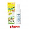สเปรย์ป้องกันยุงและแมลงชนิดจากสมุนไพรธรรมชาติ Pigeon รุ่น Mushi Kururin Mosquito Repellent Spray (บรรจุ 50 ml.)