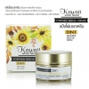 Kawaii White Secret Powder Beige Cream แป้งโฟมเบจครีม คาวาอิ ไวท์ ซีเคร็ท