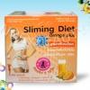 Slimming Diet Orange Plus น้ำผลไม้ ลดน้ำหนัก รสส้ม