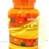 วิตามินซี Vitamin C Zinc Complex Tablets