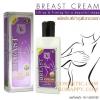 YC Breast Cream / วายซี เบรสท์ ครีม ผลิตภัณฑ์บำรุงผิวทรวงอก