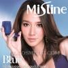 Mistine Blue Locked Lofting Powder SPF25 PA++ / แป้งมิสทิน/มิสทีน บลู ล๊อค ลิฟท์ติ้ง เพาเดอร์ เอสพีเอฟ 25 พีเอ++
