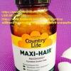 วิตามินบำรุงผมดกดำหนา ผิวใสวิ้งๆ เล็บแข็งแรงไม่เป็นลายดอก Maxi-Hair, Time Release สูตรVegan 90เม็ด