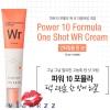 It's Skin Power 10 Formula One Shot WR Cream 35mL ครีมบำรุงผิวเนื้อเจล พร้อมด้วยส่วนผสมทรงคุณค่าที่ทำหน้าที่ลดเลือนริ้วรอยแห่งวัย