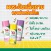 Taoyeablok Deodorant Powder แป้งระงับกลิ่นกาย / (JT) ตราเต่าเหยียบโลก สำเนา