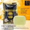 Dion Facial Cleanser 15 g / สบู่ล้างหน้าดีออน 15 กรัม