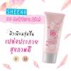 SHEENe Moisture Rich BB Cream SPF 15 PA++ ชีนเน่ บีบี ครีม