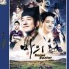 dvd-ซีรี่ย์เกาหลี Horse Doctor : ควังยอน หมอม้าแห่งโชซอน ซับไทย 13-dvd **จบค่ะ**