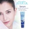 ซีรั่มบำรุงผิวหน้า สำหรับผู้มีปัญหาสิว ฟาริส คอนโทรล / Faris Control Acne Serum