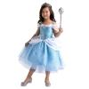 ชุดคอสตูมสำหรับเด็ก Disney Costume for Kids (Cinderella)