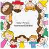 ดวงครอบครัวสัมพันธ์ (คนในครอบครัว 3 คน)