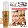Morrin Defining Liquid Foundation มอร์ริน ดิฟายน์นิ่ง ลิควิด ฟาวเดชั่น