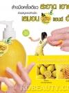 สบู่เหลวล้างมือ มิสทิน เลมอน แอนด์ ฮันนี่ แฮนด์ วอช / Mistine Lemon and Honey Hand Wash