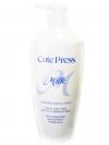คิวเพรส มิลค์ เอนริช บอดี้ โลชั่น Cute Press Enriched Body Lotion