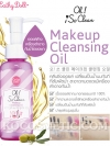 แคธี่ ดอลล์ โอ้โซ คลีน เมคอัพ คลีนซิ่ง มิลค์ 100ml / Cathy Doll Oh So Clean Makeup Cleansing Milk