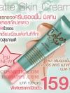 ครีมรองพื้น มิสทิน/มิสทีน คัลเลอร์ สตาร์ แมทสกิน ครีม / Mistine Color Star Matte Skin Cream