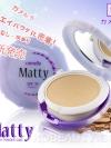 คาเมลล่า แมทท์ตี้ ทูเวย์ เพาเดอร์ เค้ก พีเอ++ / Camella Matty Two-Way Powder Cake SPF 19PA++