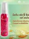 Mistine Ferzy Silky Hair Spray / มิสทิน เฟอร์ชี่ ซิลกี้ แฮร์ สเปรย์