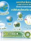 ยาสีฟันสมุนไพรสกัด เดนทิส / Mistine Herbal Extracted Toothpaste Dentiss