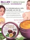 สครับขัดผิวพร้อมอาบ มิสทิน/มิสทีน แพชชั่นฟรุ๊ต / Mistine Passion Fruit Sorbet Scrub Shower