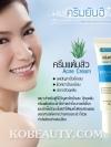 ครีมแต้มสิว ครีมยันฮี / Yanhee Cream Acne Cream