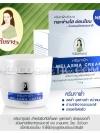 สไบนาง ครีมทาฝ้า / Sabainang Melasma Cream