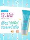SHEENe White Plus BB Cream SPF 15 PA++ ชีนเน่ บีบี ครีม